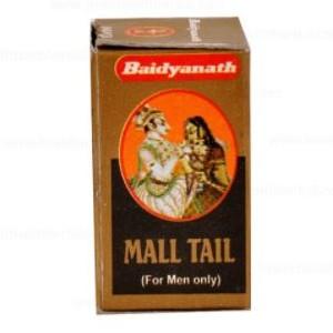 Mall Tail(Oil) Baidyanath