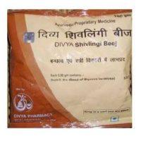 Divya Shivlingi Beej