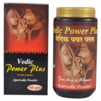 Vedic power capsules