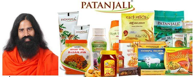 Baba Ramdv Products