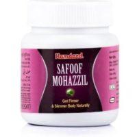 Hamdard Safoof Mohazzil